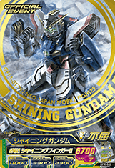 Gta-OPR-042)シャイニングガンダム(箔押し)