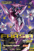OPR-045)ファルシア(箔押し)