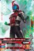 3-044 仮面ライダーカブトライダーフォーム (N)