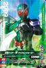 3-048 仮面ライダーWサイクロンジョーカー (N)