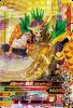 2-002 仮面ライダー鎧武パインアームズ (SR)