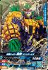 2-003 仮面ライダー鎧武パインアームズ (R)