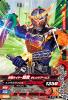 2-004 仮面ライダー鎧武オレンジアームズ (N)