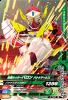 2-006 仮面ライダーバロンバナナアームズ (R)