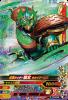 2-008 仮面ライダー龍玄キウイアームズ (SR)