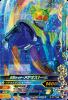 2-017 仮面ライダーメテオストーム (SR)