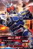 2-024 仮面ライダーG3-X (R)