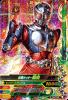 2-025 仮面ライダー龍騎 (SR)
