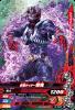 2-032 仮面ライダー響鬼 (N)