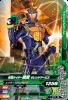 1-003 仮面ライダー鎧武オレンジアームズ (R)