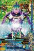 1-009 仮面ライダー龍玄ブドウアームズ (SR)