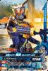 P-018 仮面ライダー鎧武オレンジアームズ (N)