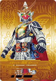 G-001 仮面ライダー鎧武極アームズ