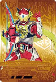 G-002 仮面ライダーバロンレモンエナジーアームズ