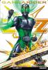 無印P-000-A ガンバライダーカード【ボディ:緑・アーマー:黒】/店頭配布