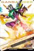 無印P-000-H ガンバライダーカード【ボディ:紫・アーマー:緑】/昭和ライダーパック