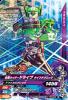 PD-043 仮面ライダードライブタイプテクニック (N)
