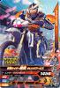 PD-077 仮面ライダー鎧武オレンジアームズ (N)
