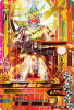 6-001 仮面ライダー鎧武極アームズ