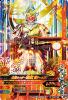 6-002 仮面ライダー鎧武極アームズ (LREX)