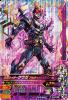 6-040 仮面ライダークウガアルティメットフォーム (LR)