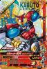 6-055 仮面ライダー斬月カブトアームズ (CP)