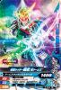 6-004 仮面ライダー鎧武極アームズ (R)