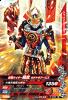 6-005 仮面ライダー鎧武カチドキアームズ (N)