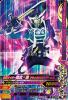 6-010 仮面ライダー鎧武・闇ブラックジンバーアームズ (SR)