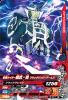 6-011 仮面ライダー鎧武・闇ブラックジンバーアームズ (R)