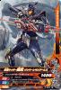 6-026 仮面ライダー鎧武ジンバーレモンアームズ (N)