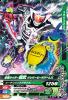 6-027 仮面ライダー鎧武ジンバーピーチアームズ (N)