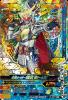 5-001 仮面ライダー鎧武極アームズ