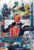 5-055 仮面ライダーウィザードフレイムスタイル (CP)