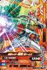 5-003 仮面ライダー鎧武極アームズ (R)