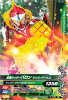 5-006 仮面ライダーバロンマンゴーアームズ (R)