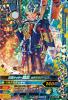 5-013 仮面ライダー鎧武カチドキアームズ (SR)