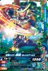 5-015 仮面ライダー鎧武オレンジアームズ (R)