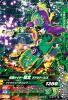5-017 仮面ライダー龍玄ブドウアームズ (N)