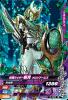 5-025 仮面ライダー斬月メロンアームズ (N)