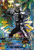 4-022 仮面ライダーフィフティーン (LREX)