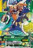 4-046 仮面ライダー鎧武オレンジアームズ (CP)