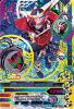 4-048 仮面ライダー鎧武イチゴアームズ (CP)