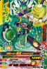 4-051 仮面ライダー龍玄ブドウアームズ (CP)