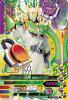 4-053 仮面ライダー斬月メロンアームズ (CP)