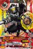 4-056 仮面ライダー黒影マツボックリアームズ (CP)