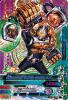 4-057 仮面ライダーナックルクルミアームズ (CP)