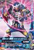 4-005 仮面ライダー鎧武ジンバーピーチアームズ (N)