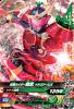 4-006 仮面ライダー鎧武イチゴアームズ (N)