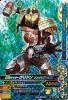 4-014 仮面ライダーグリドンドングリアームズ (SR)